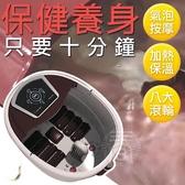 水呼呼 氣泡SPA按摩滾輪加熱式 泡腳機(1台)水療按摩器 微氣泡產生器 保暖器 spa足浴機 水療機