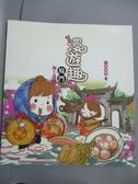 【書寶二手書T8/旅遊_YEO】漫遊趣:海上花園廈門_小麥咖啡
