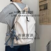 後背包書包男學生電腦背包時尚潮流背包男休閒旅行雙肩包大容量【毒家貨源】