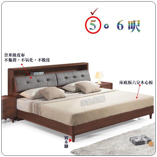 【水晶晶家具/傢俱首選】CX1160-1/1211-4北歐5尺胡桃色床箱式雙人床~~床墊另購
