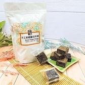 【南紡購物中心】【喜福田】手工黑糖薑母茶磚  38g*8入*3袋/組