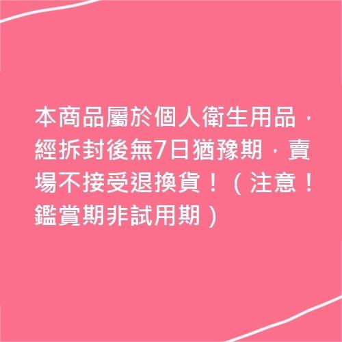 蘇菲 超熟睡安心褲 衛生棉 F號/2片