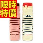 保溫瓶-優質精選輕便運動水壺2色57ad24【時尚巴黎】