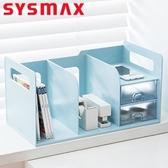 韓國SYSMAX多功能收納書架書立帶兩層抽屜文件架夾收納盒桌上學生用 晴天時尚