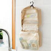 日光生活便攜旅行洗漱包化妝包防水包防水洗澡用收納包多用洗簌包