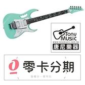 ☆唐尼樂器︵☆歡迎零卡分期 Ibanez Jem70V Steve Vai 簽名 代言 大搖座 電吉他 含原厰琴袋