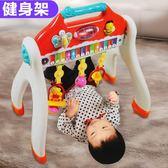 全館85折南國嬰寶多功能嬰兒健身器寶寶學步車鋼琴架磁性寫字板3-6-18個月