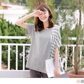 《AB10122-》台灣製造.配色條紋拼接口袋寬版T恤/上衣 OB嚴選