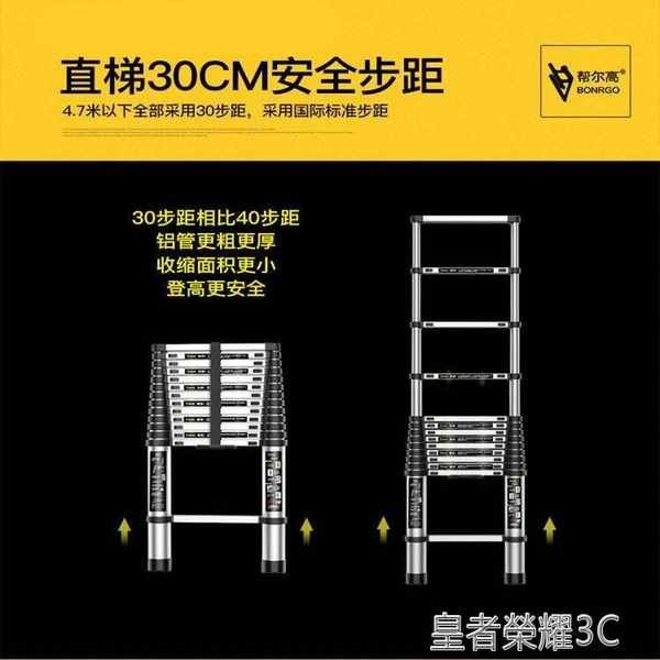 伸縮梯 鋁合金伸縮梯加厚直梯單面梯折疊一字梯升降工程樓梯便攜家用梯子YTL 免運