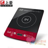 淘禮網 IH-1666 上豪微電腦電磁爐