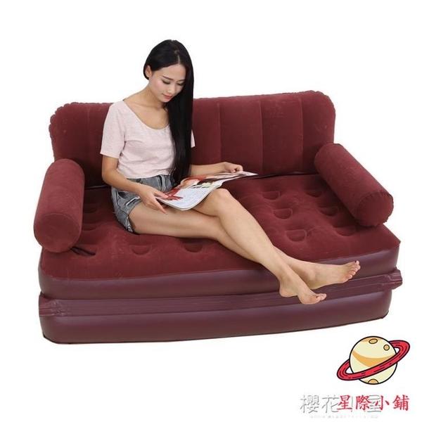 YT-142植絨兩用充氣可折疊沙發床雙人黑色多功能氣墊床防磨QM『星際小舖』