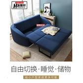 北歐沙發床可摺疊客廳小戶型雙人兩用簡約現代多功能儲物可變床 MKS宜品居家