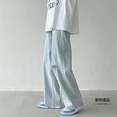 淺色一字破洞牛仔褲男夏季薄款毛邊9分寬鬆直筒墜感闊腿拖地長褲【聚物優品】