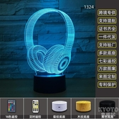 外貿產品藍牙音響3d小夜燈led遙控臺燈智能家居氛圍插電小夜燈 京都3C
