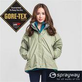 Sprayway 英國 GT防水透氣外套 女 嫩綠 SP-001388 風雨衣 GTX Gore-Tex [易遨遊]