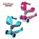 SmarTrike T1炫亮我行3 steps滑步車/滑板車 - 天藍/桃紅(附贈小背包x1)【六甲媽咪】