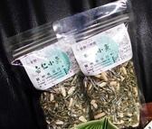 澎湖 杏仁小魚 (120g)是丁香魚喔   6包