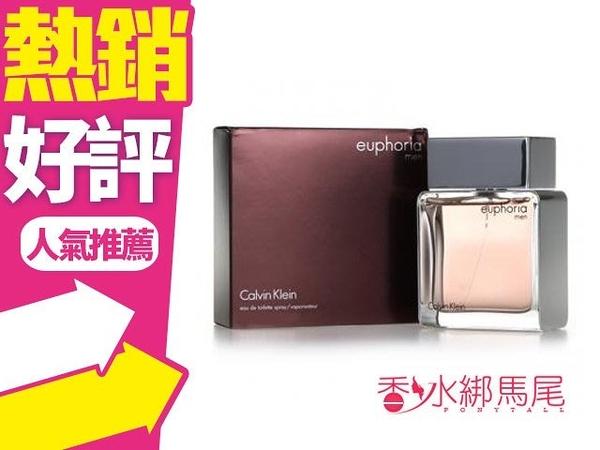 CK Calvin Klein Euphoria Men 誘惑 男性淡香水 100ml◐香水綁馬尾◐