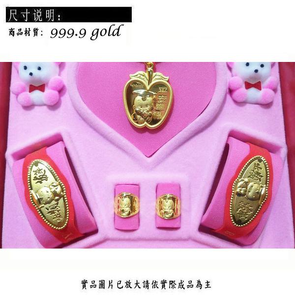 晴日小舖 gold 黃金 彌月禮盒 金飾 保證卡 重量1.00錢 [ gg 003 ]
