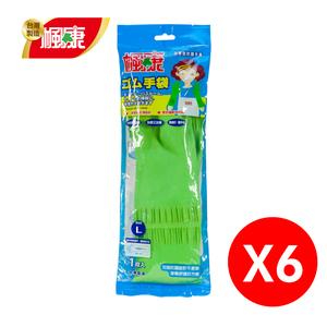 【楓康】 加長型防護手套(L)-6入組
