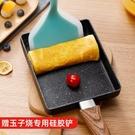 小煎鍋日式玉子燒方形迷你不粘鍋厚蛋燒麥飯石小煎鍋煎蛋家用平底早餐鍋 衣間迷你屋
