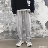 秋季男褲子新款潮哈倫工裝褲韓版潮流寬鬆束腳百搭休閒長褲男 米希美衣