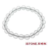 白水晶手鍊-品牌經典-8mm 石頭記