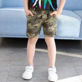 童裝男童迷彩短褲夏裝新款 兒童五分褲男孩夏季小貝潮品韓版 挪威森林