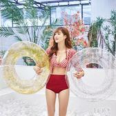 大人兒童泳圈加厚透明亮片充氣游泳圈成人游泳裝備 CJ2407『美好時光』