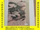 二手書博民逛書店罕見杜甫研究學刊Y430133