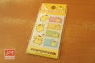 Pom Pom Purin 布丁狗 便條貼紙 內含10入 867320