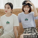 【天母嚴選】簡約清新仙人掌盆栽刺繡T恤(共五色)