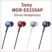 SONY MDR-EX250AP 高音質原廠耳機 支援Android iPhone iPad iPod BlackBerry