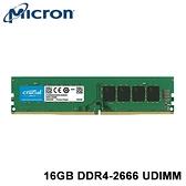 美光 Micron Crucial 16GB DDR4-2666 UDIMM PC用 桌上型記憶體 (CT16G4DFD8266)