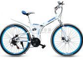 自行車 折疊山地自行車21速雙減震碟剎學生成人男女單車 俏女孩