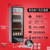 東貝冰櫃商用展示櫃冷藏保鮮櫃雙門飲料櫃立式單門超市冰箱冷藏櫃CY  【PINKQ】