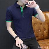 2019短袖t恤 男夏季大碼男裝有領純色修身翻領男士polo衫半袖衣服cc87【Rose中大尺碼】