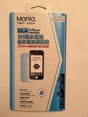 【鼎立資訊】 MONIA 日本頂級疏水疏油9H鋼化玻璃膜 保護貼 i6 i7 e9 z5 全系列單一價