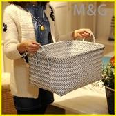 MG 洗衣籃日式簡約臟衣籃收納筐儲物筐整理筐大碼衣服筐玩具筐零食筐子