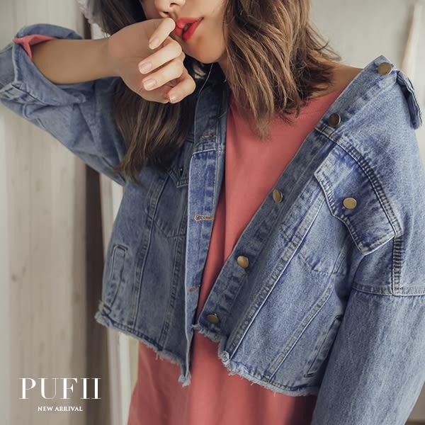 (現貨)PUFII-牛仔外套 個性刷色下抽鬚短版丹寧牛仔外套 0823 現+預 秋【CP15013】
