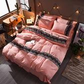 床包組 四件套水洗棉蕾絲床單被套1.8m單雙人透氣床上四件套