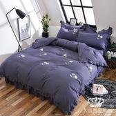 床包組 韓版公主風全棉床裙純色1.5m床床上少女四件套
