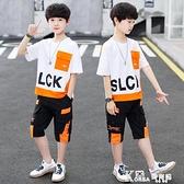 男童套裝-兒童裝男童夏裝套裝2021新款中大童男孩洋氣短袖夏季半袖帥氣潮流