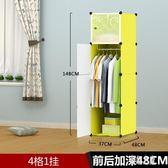 簡易衣柜簡約現代推拉門柜子兒童衣櫥組裝衣柜 實木紋LB3464【彩虹之家】
