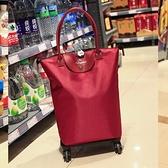 萬向輪拉桿車購物袋超輕防水大容量購物袋買菜包家用可拆卸拉桿包 NMS生活樂事館