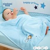 毛毯 寶寶被子春秋嬰兒用薄小毛毯四季蓋毯新生兒的夏季毯兒童薄款毯子 新品