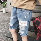【雙11 大促】淺色牛仔短褲男破洞五分褲夏季薄款正韓潮青年修身學生五分褲