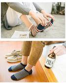 襪子男士短襪防臭吸汗短筒棉襪夏季薄款 東京衣櫃