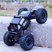 兒童大號遙控車玩具充電男孩無線遙控越野車汽車四驅攀爬車電動jy 限時兩天滿千88折爆賣