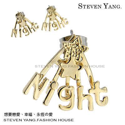 耳環 正白K飾「星星之夜」耳針式 單邊單個價 山下智久愛用款